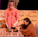 11-16-2006 Lysistrata is This Weekend 2/2 by Southwestern Oklahoma State University