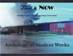Then & Now:  SWOSU Sayre Student Anthology 2017